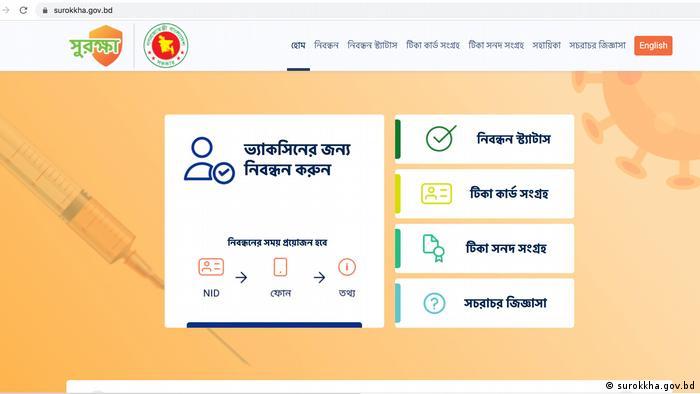 Bangladesh's COVID vaccine website