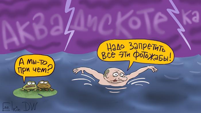 Karikatur von Sergey Elkin