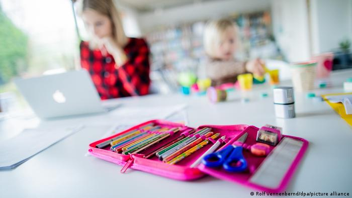 Дети на дистанционном обучении