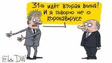 Карикатура Сергея Елкина - пресс-секретарь российского президента Дмитрий Песков предупреждает Владимира Путина: 31-го идет вторая волна! И я говорю не о коронавирусе.