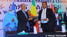 to Ibrahim Usman, Vice President of Somali Regional State. Photo: Mesay Tekelu- DW in Dire Dawa