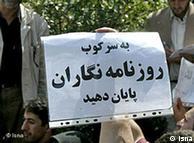 موج جدید بازداشت روزنامهنگاران در آستانه انتخابات مجلس شورای اسلامی