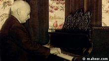 Titel: der iranische Pianist Mohsir Homayun Shahrdar Schlagwörter: Iran, Piano, Klavier, Musik, Moshir Homayun Shahrdar Quelle: mahoor.com Lizenz: frei