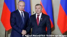 Russland Arkadi Rotenberg