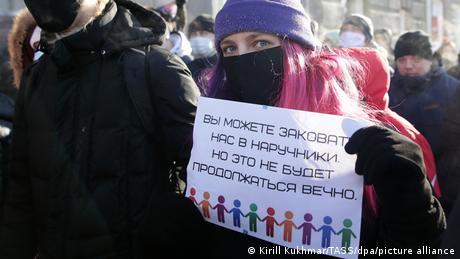 Мітинг на підтримку Навального в Новосибірську