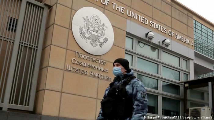 Посольство США в Росії (архівне фото)