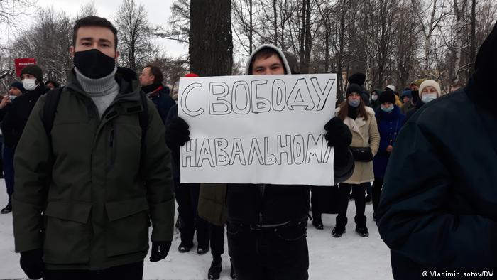 Сторонники Алексея Навального на акции в Санкт-Петербурге, 31 января 2021 г.