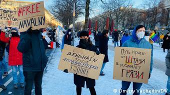 Митинг в Берлине с требованиями освободить Навального