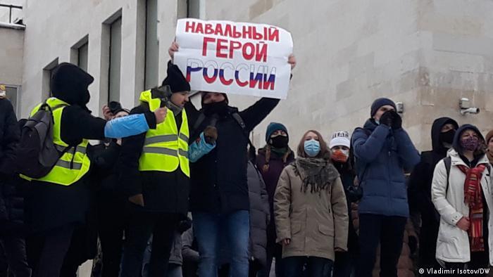 Протесты в поддержку Алексея Навального 31 января в Санкт-Петербурге