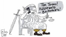 Karikatur Der russische Oppositionspolitiker Alexej Nawalny steht heute vor Gericht
