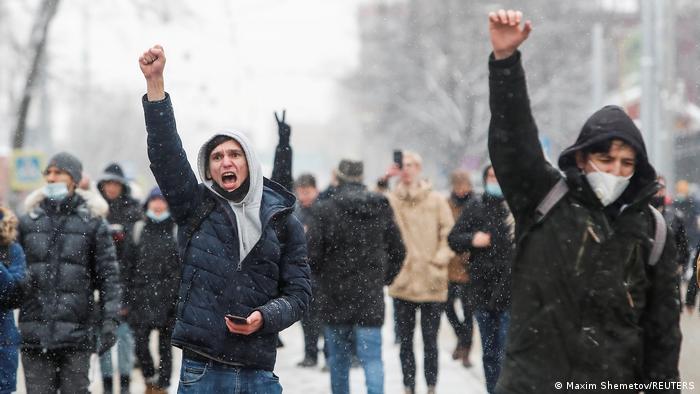 Участники акции протеста в Москве 31 января
