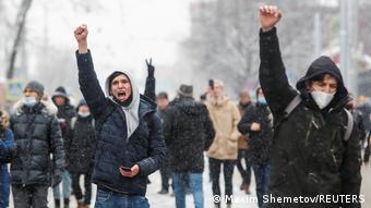Акции в поддержку Навального 31 января