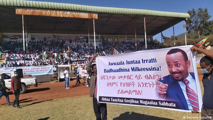 A poster in support of the Prosperity Party at a PP campaign event in the Oromia region