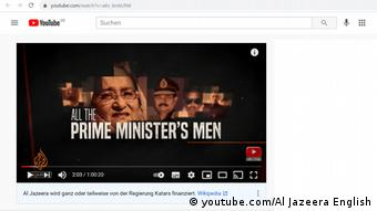 Screenshot of the Al Jazeera documentary All the Prime Minister's Men