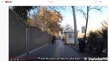 Screenshot Youtube Sexuelle Belästigung im Iran