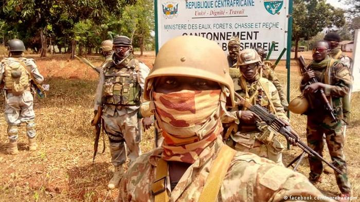 Солдаты правительственной армии Центрально-Африканской Республики