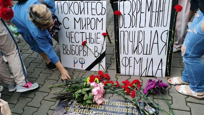 Участники акций в Хабаровске возлагают светы к символической могиле честного суда