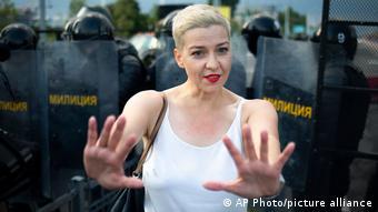 Мария Колесникова на акции протеста в Минске, 30 августа 2020 года