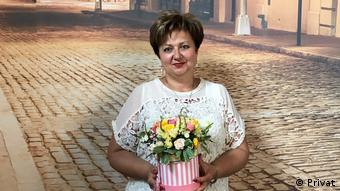 Татьяна Авдейчук