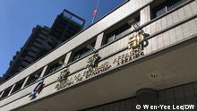 Taiwan Wirtschaftsministerium