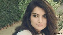 DW Urdu Blogger Manha Haider