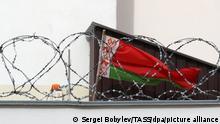 Weißrussland | Haftanstalt in Minsk