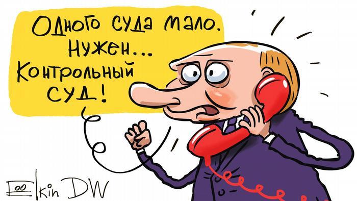 Karikatur von Sergey Elkin - Nawalny / Putin