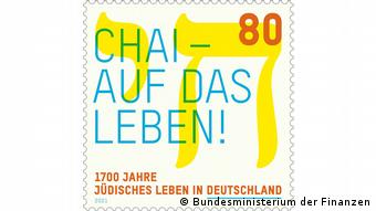 80-Cent-Briefmarke mit der Aufschrift: Chai - Auf das Leben! 1700 Jahre jüdisches Leben in Deutschland.