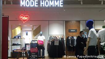Πολλά καταστήματα υπόσχονται εκπτώσεις έως 70%