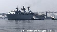 Royal Navy HMS Albion
