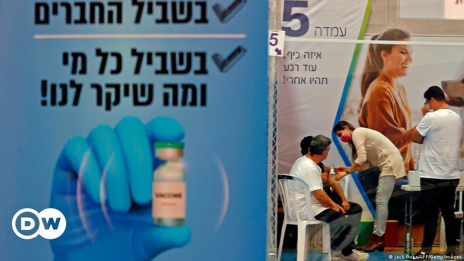Israel's clever coronavirus vaccination strategy