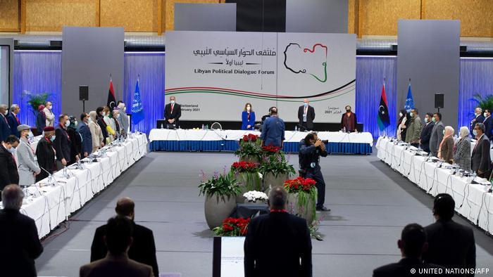 В Женеві обрали перехідний уряд Лівії