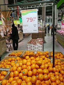 Пакистанские мандарины на российском Дальнем Востоке