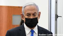 Israel Prozess Benjamin Netanjahu