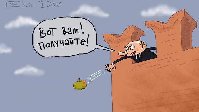 Karikatur von Sergey Elkin | Jabloko