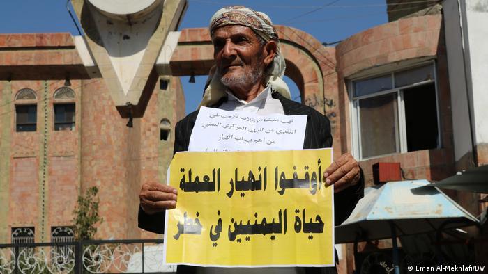 Jemen Taiz | Demonstrant