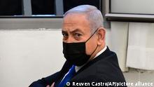 Israel Jerusalem | Gerichtsanhörung: Benjamin Netanyahu