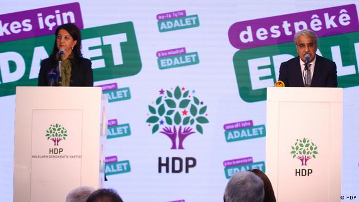 Yargıtay′dan HDP′ye inceleme | TÜRKİYE | DW | 02.03.2021