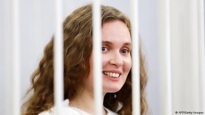 Катерина Андрєєва у суді