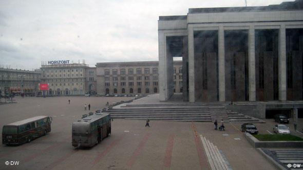 Palace of the Republic in Minsk