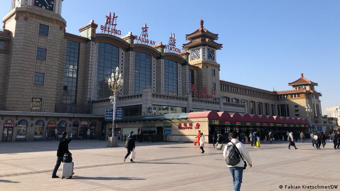 Центральний залізничний вокзал у Пекіні