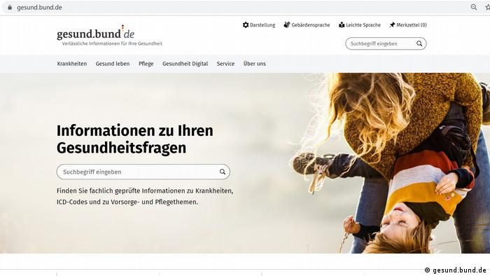 Screenshot of the front page of the gesund.bund.de website funded by the German Health Ministry.