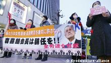 Japan Tokio | Proteste gegen Yoshiro Mori | Olympische Spiele