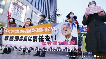 Διαδηλωτές ζητούν την παραίτηση Μόρι