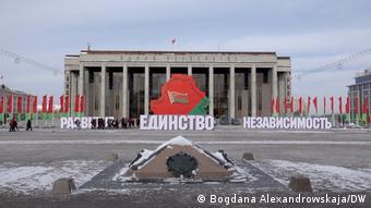 Дворец Республики, где проходило Всебелорусское народное собрание