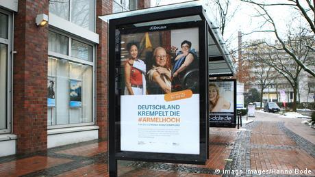 Γερμανία: Μετά το Πάσχα εμβολιασμοί και στα ιατρεία