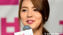 Südkorea Schauspielerin Song Yoo-jung