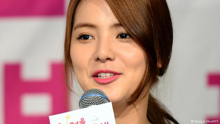 Ahn Jae Hwan - Wikipedia