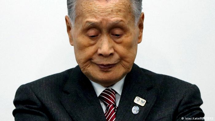 Бывший председатель оргкомитета летних Олимпийских игр в Токио Ёсиро Мори