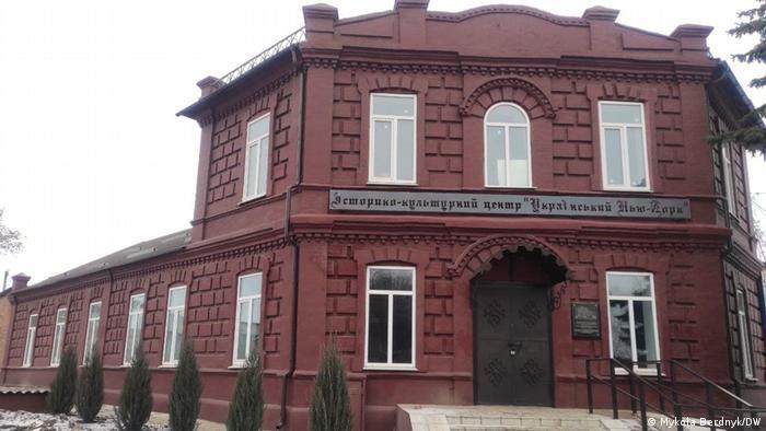 Історико-культурний центр Український Нью-Йорк